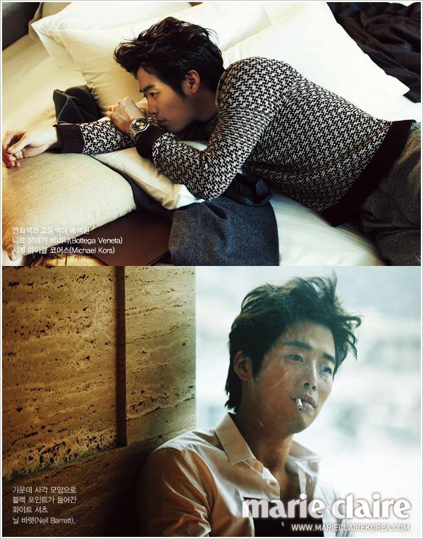 Kim Jae In - Wallpaper Gallery