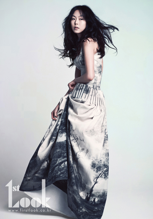 Kim Min Hee - Picture Colection