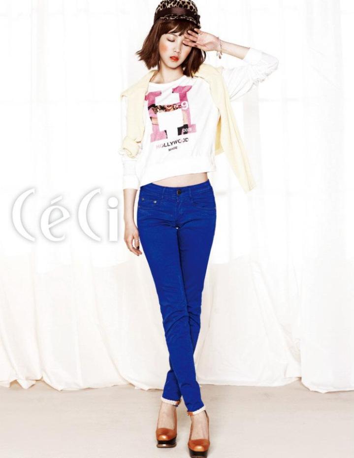 Yoon Seung Ah (6)