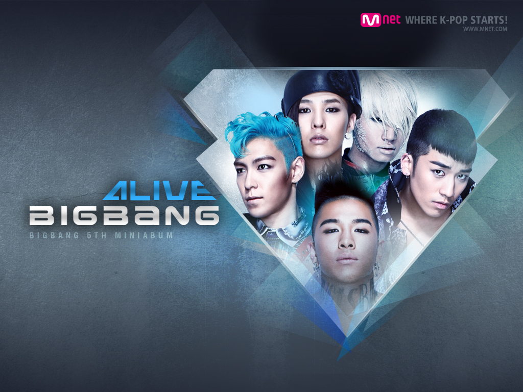 New Big Bang Wallpaper