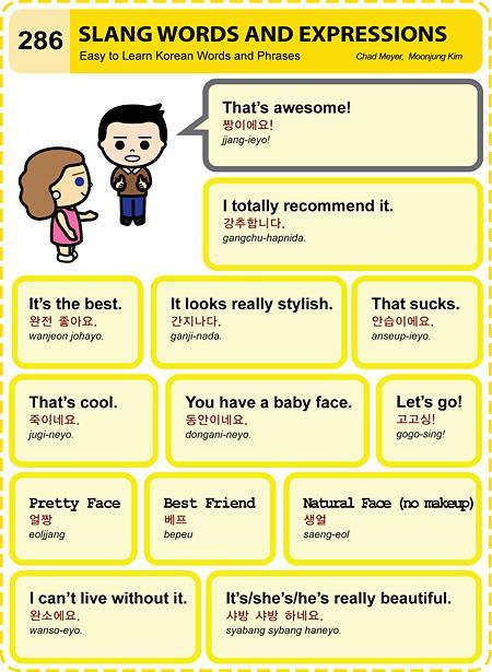 Vocabulary Lists : Vocabulary.com