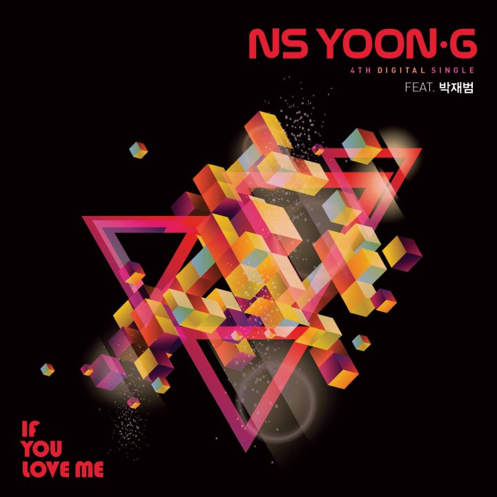 If You Love Me ft. 박재범 (Park Jaebeom)