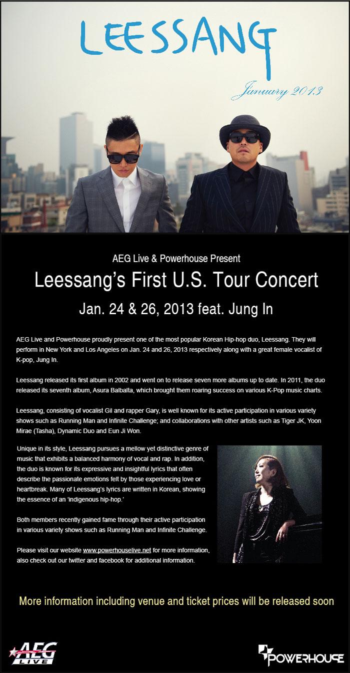 leessang_emailblast1