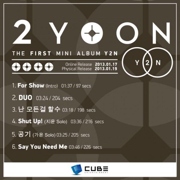 20121227_doubleyoon_tracklist-600x600