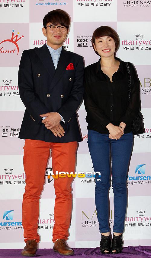Yoon Hyung Bin and Jung Kyung Mi