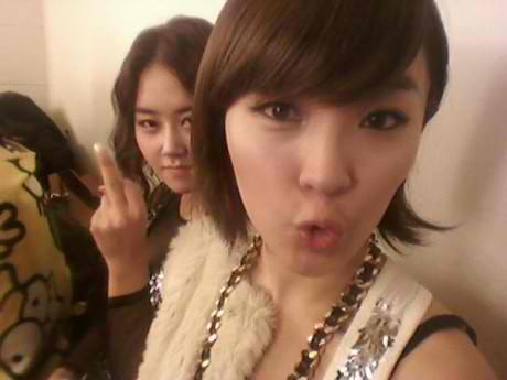 Ga Yoon middle finger