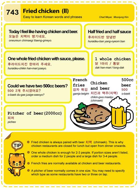 Fried Chicken (2)
