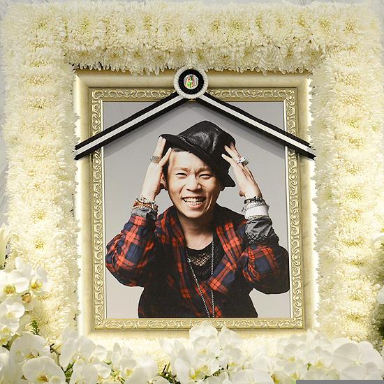 Im Yoon Taek