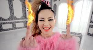 Miryo middle finger