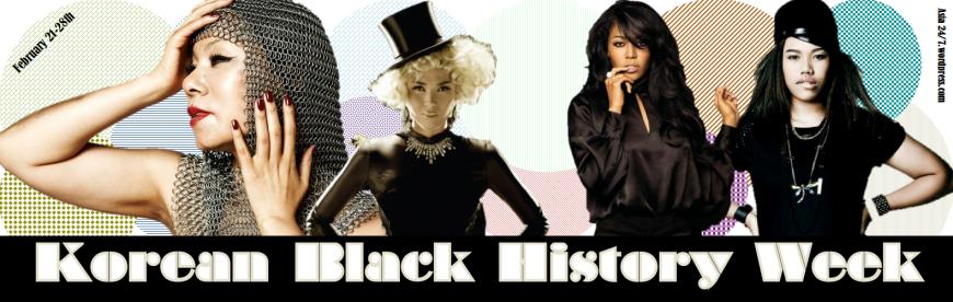 Korean Black History Week