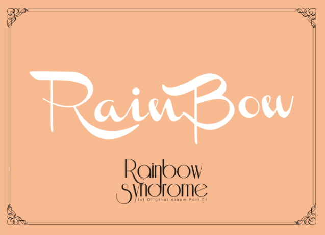 1집 - Rainbow Syndrome
