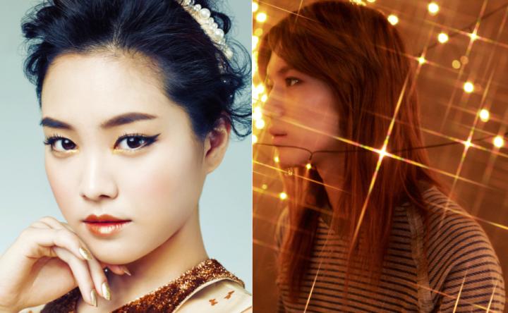 Taemin & Na Eun