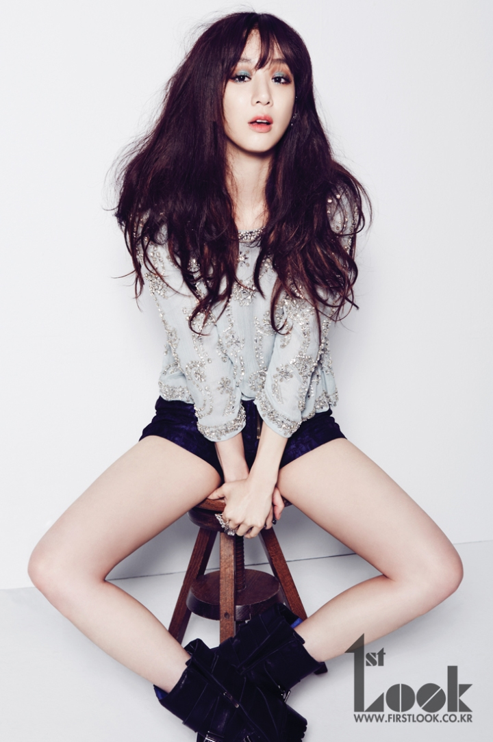 Jung Ryeo Won (2)