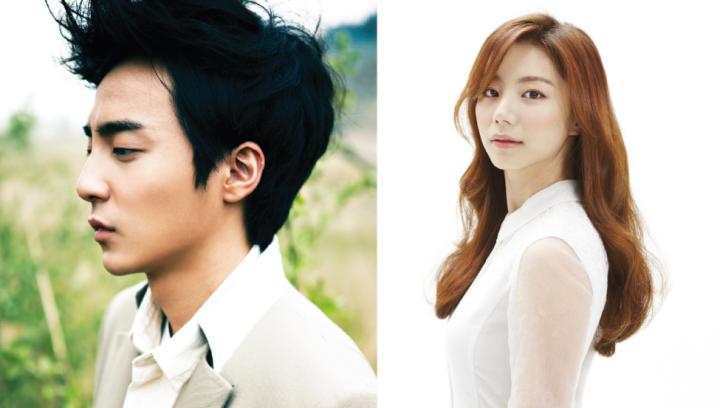 Roy Kim & Park Soo Jin