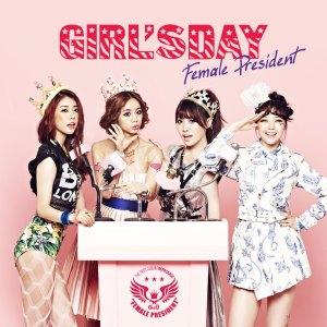 The First Album Repackage '여자 대통령 (Female President)'