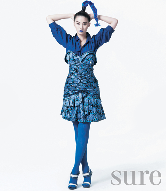 Yoo In Young (5)