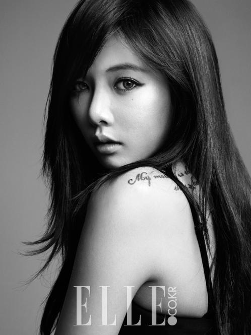 Hyun Ah