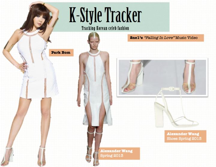 K-Style Tracker [Park Bom- Falling In Love]