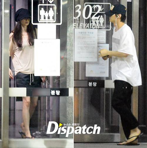 Won Bin/Lee Na Young Dating Rumors