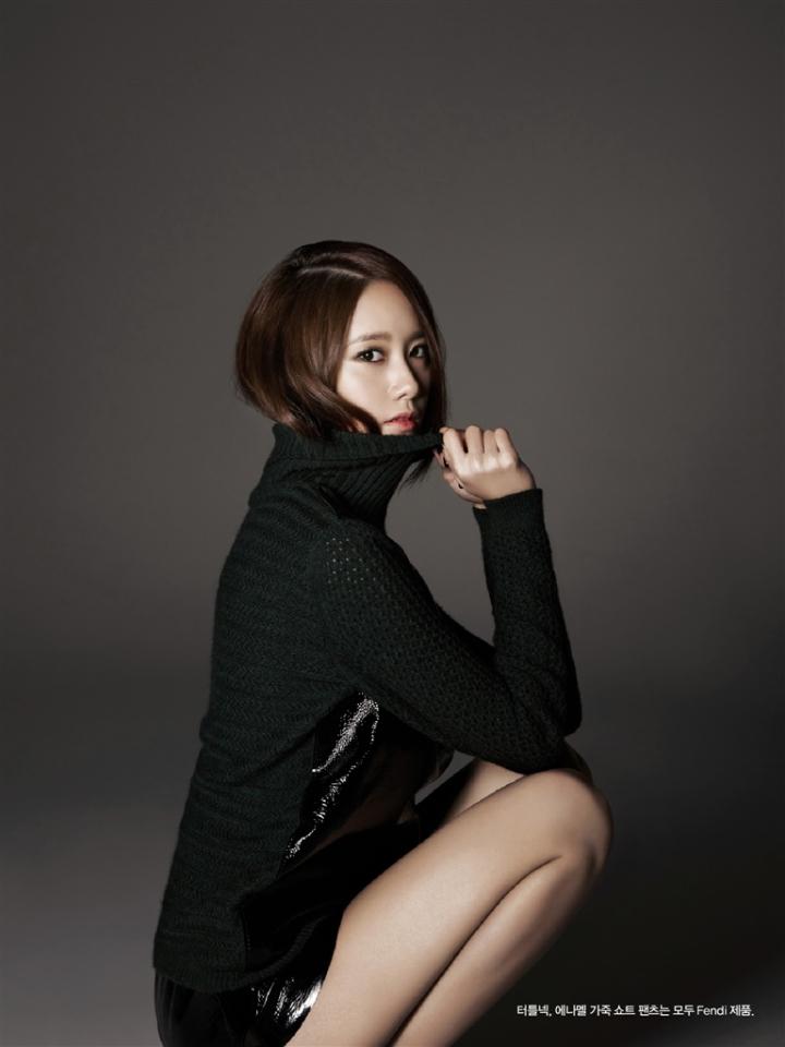 Yoona (5)