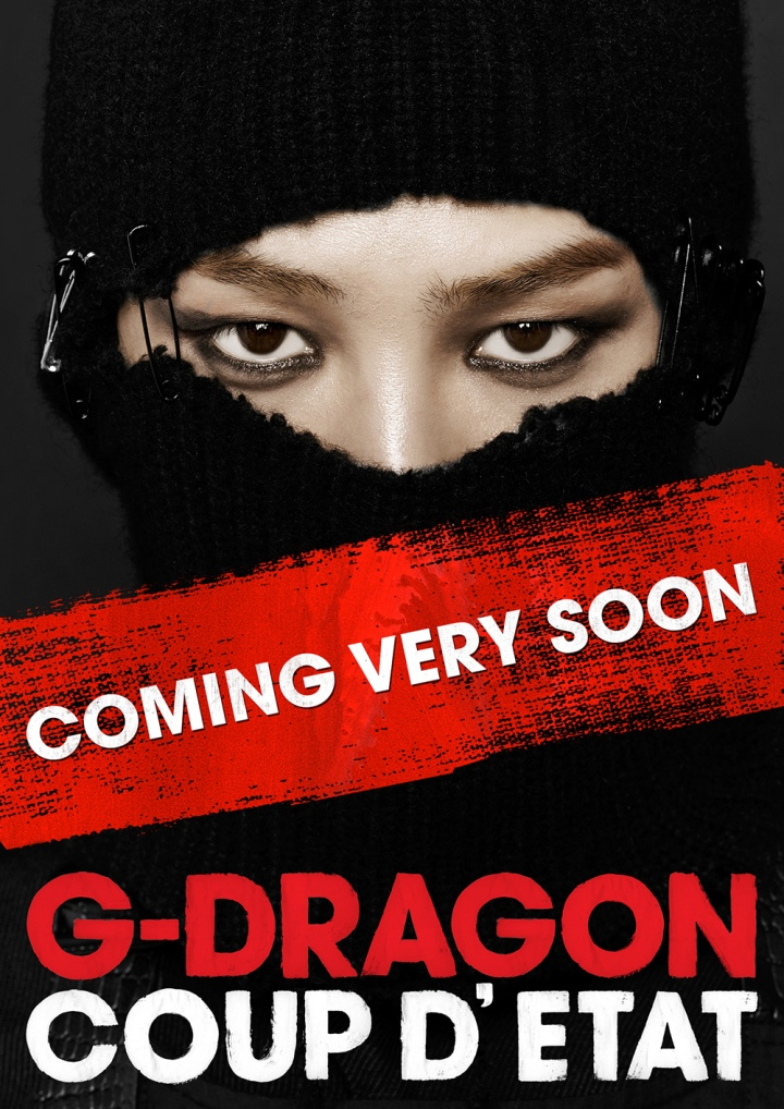 GD_2ND_Teaser_poster_E_2