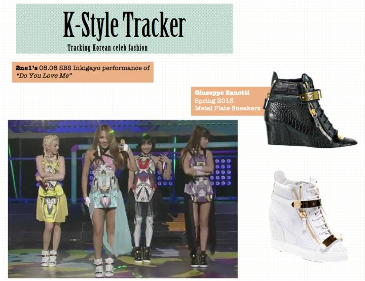 K-Style Tracker [2ne1- Do You Love Me]