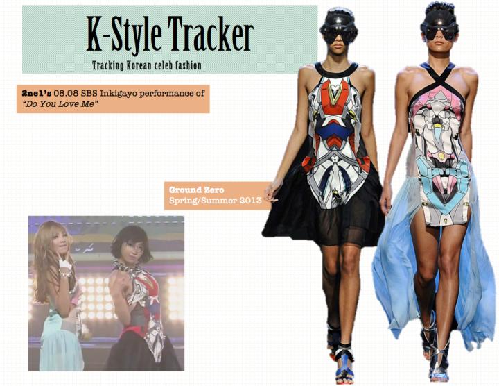 K-Style Tracker [CL & Minzy- Do You Love Me]