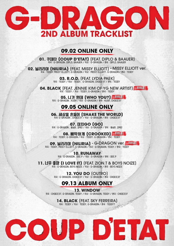 GD_2ND_Track-list_2_FIANL