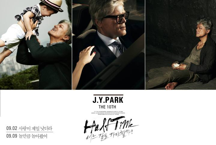 JYP (2)
