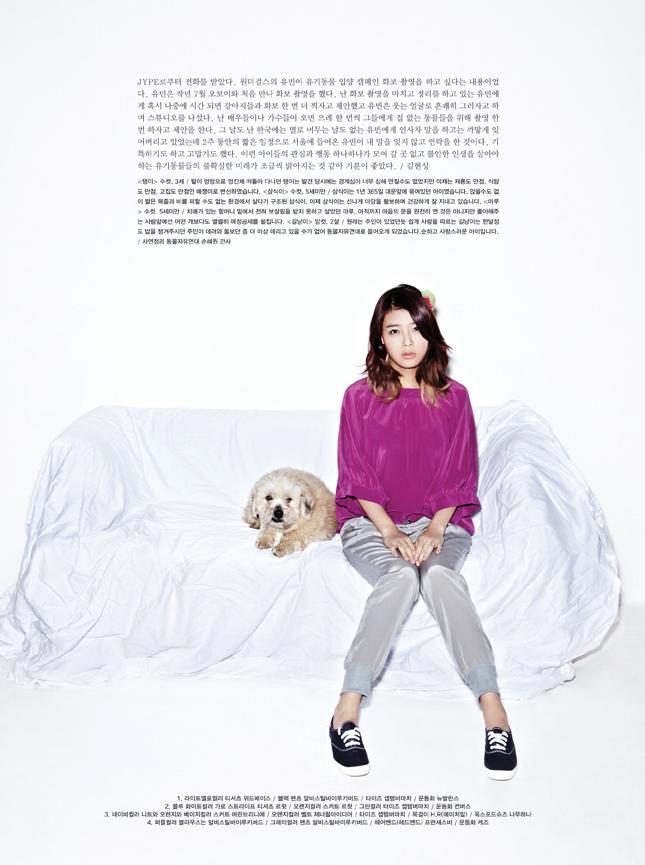 Yubin (4)