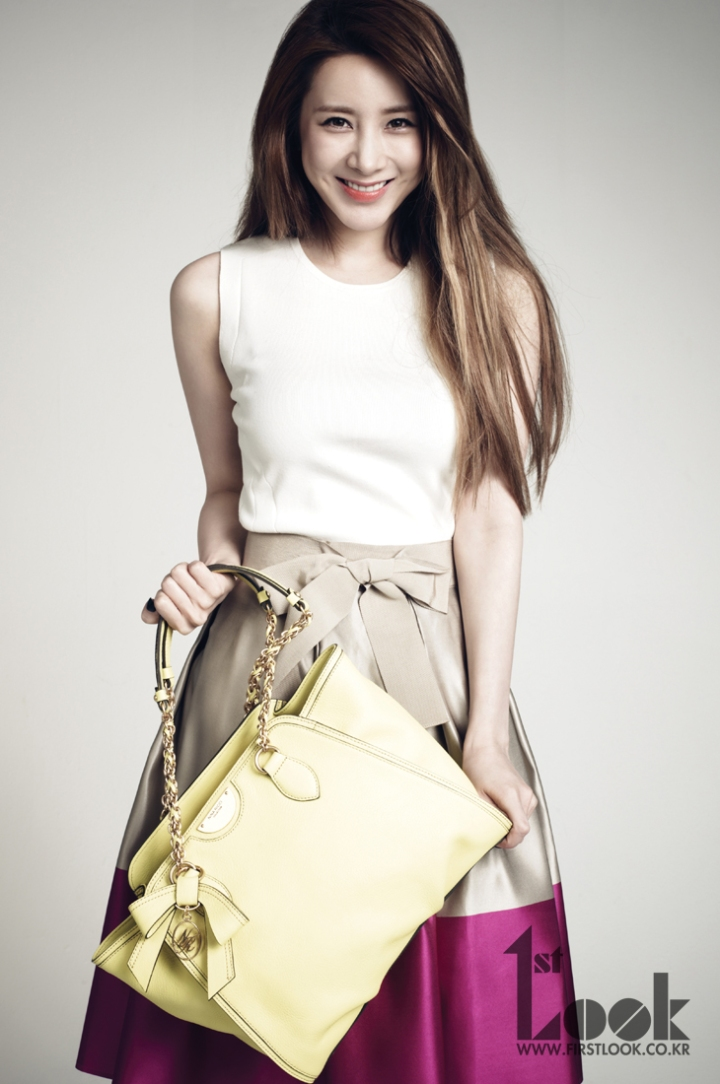 Seo In Young (7)