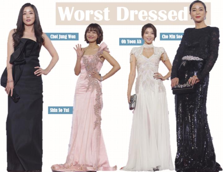 Worst Dressed [50th Daejong Film Awards]
