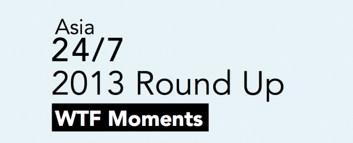 2013 Round Up [WTF Moments]