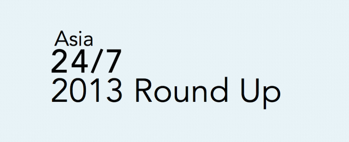 2013 Round Up