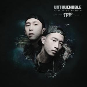 4th Mini Album- Trip