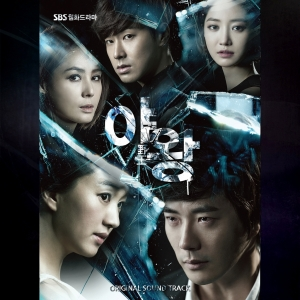 야왕 (Queen of Ambition) OST
