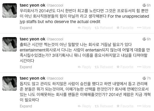Taecyeon Tweet