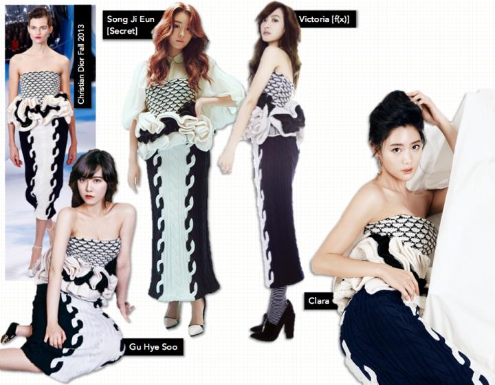 Who Wore It Better? (Clara vs. Victoria vs. Song Ji Eun vs. Gu Hye Sun) [Christian Dior]