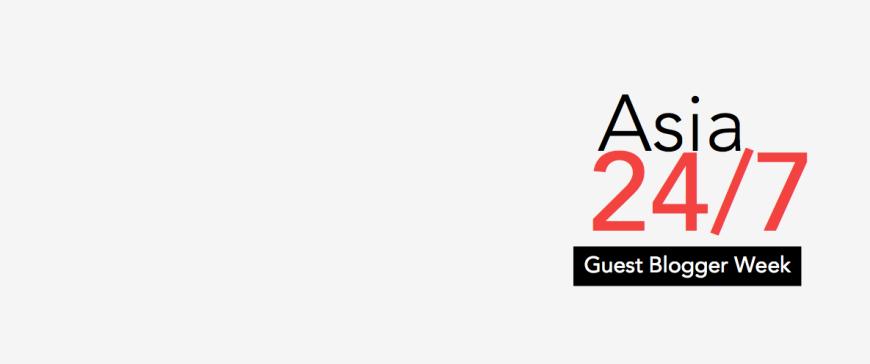 Guest Blogger Week [2014]