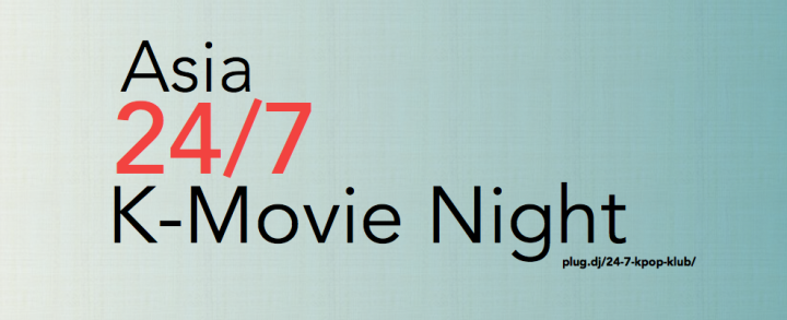 K-Movie Night