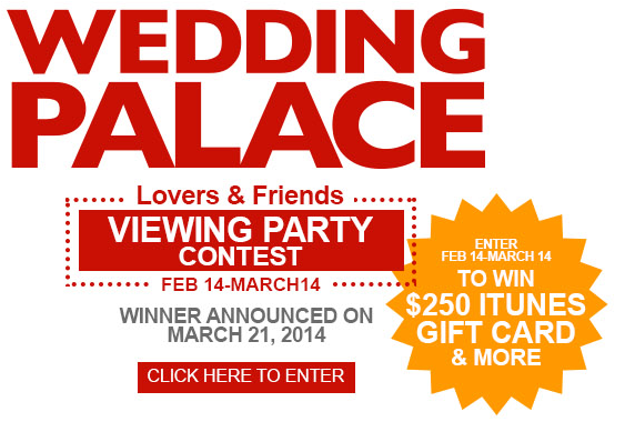 Wedding-Palace-Viewing-Party-Contest