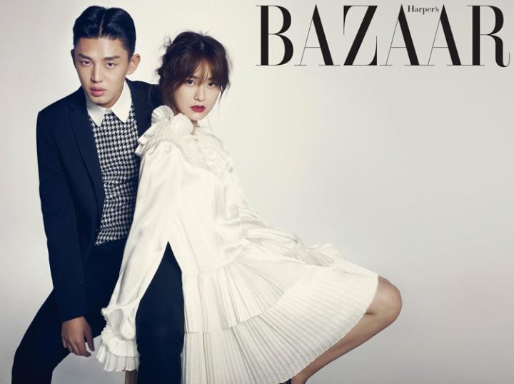 Yoo Ah In & Jung Yumi