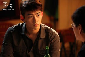 "2PM's Taecyeon in ""Who Are You?"" (2013)."