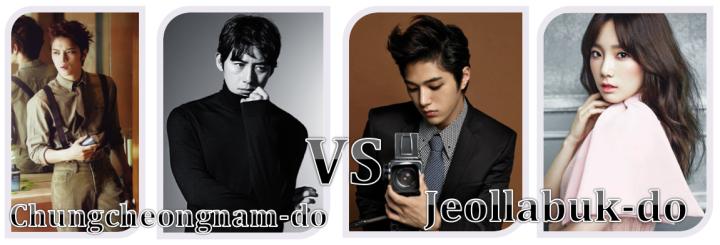 Chungcheongnam-do vs. Jeollabuk-do