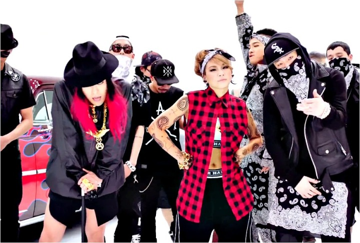 g-dragon cl the baddest female