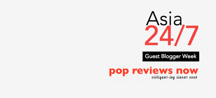 [Guest Blogger Week] Pop Reviews Now