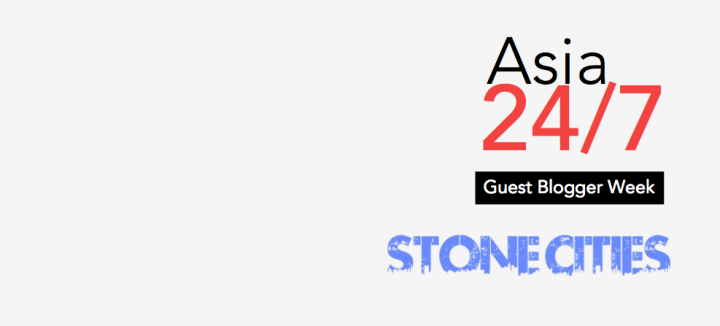 [Guest Blogger Week] Stone Cities