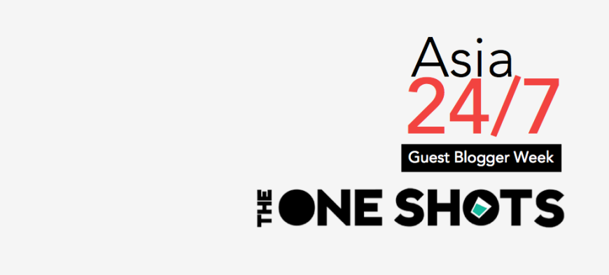 [Guest Blogger Week] The One Shots