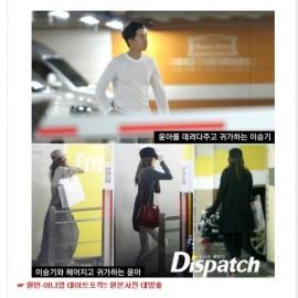 Lee-Seung-Gi_1388536885_20140101_seungi_yoona1