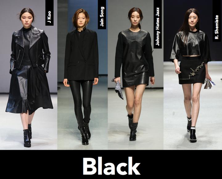 SFW 2014 [Black]